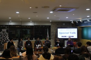 아태이론물리센터 제19기 과학커뮤니케이션 스쿨 Special Talk