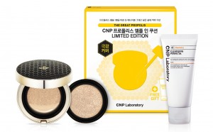 LG생활건강 CNP 프로폴리스 앰플 인 쿠션 리미티드 에디션 3만7000원대