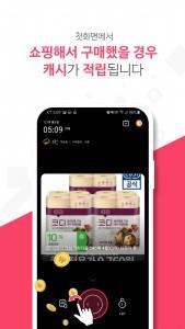 쇼핑백 첫 화면 서비스