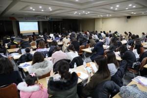 CMS 파주운정영재교육센터 개원설명회가 학부모 200여명이 참석한 가운데 성황리에 마무리됐다