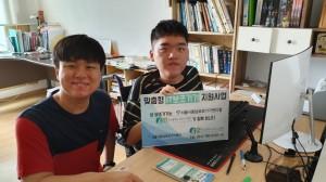 2019 맞춤형 IT보조기기 지원사업에 보조기기를 지원 받게 된 신기훈 학생