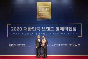 투썸플레이스가 2020 대한민국 브랜드 명예의 전당 커피전문점 부문에 선정됐다