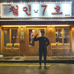 철인7호 코로나 월세지원 운동 동참