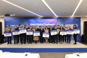 The Seoul Global Challenge 2019-2020, hosted by the Seoul Metropolitan Government and organized by SBA to find innovative solutions to urban problems by inviting global innovators, culminated with the awards ceremony