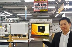 LG전자 모델이 일본 도쿄 신주쿠에 위치한 요도바시카메라 매장에서 2020년형 LG 그램 17 신제품을 소개하고 있다