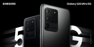 삼성전자가 갤럭시 S20 사전 판매를 실시한다