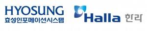 효성인포메이션시스템이 한라그룹에 NVMe기반 하이퍼 컨버지드 인프라 환경을 구현했다