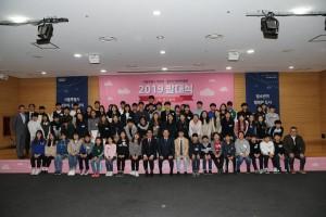 어린이·청소년참여위원회 발대식