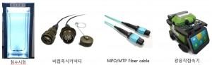 FOSTEC 침수시험기, 비접촉식 커넥터, MPO/MTP Fiber cable, 광융착 접속기
