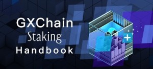 GXChain Staking