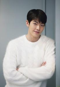 MBC 다큐 '휴머니멀' 내레이션 출연료 전액을 마스크 구입비로 기부한 배우 김우빈