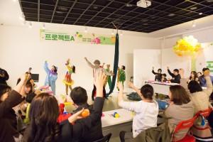 서울문화재단의 프로젝트A 활동