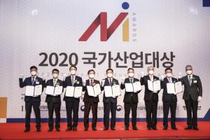 세라젬이 2020 국가산업대상 제조품질 부문 대상을 수상했다