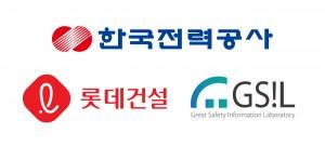한국전력공사, 롯데건설, 지에스아이엘 로고