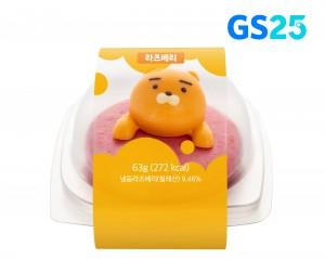 GS25가 카카오프렌즈 디저트 상품 2탄 라이언 크런치 마카롱을 출시했다