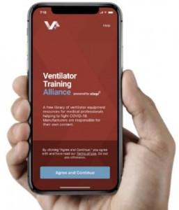 인공호흡기 교육 연합 애플리케이션
