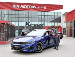 기아자동차가 K-스타일 케어+ 프로그램을 출시했다