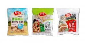 하림이 홈핑 및 홈크닉을 위한 닭가슴살 제품을 추천했다