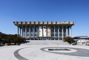 국립극장 해오름극장 전경