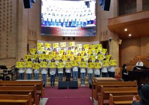 동부디아코니아 산하기관 연합 헌신예배