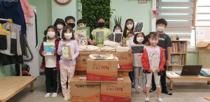 글꽃숲 교육 키트를 전달받은 꿈터 지역아동센터 아이들
