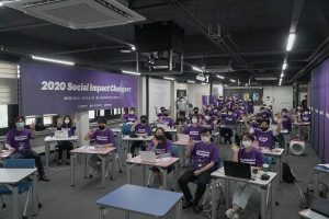 2020 소셜임팩트 체인저스 1기