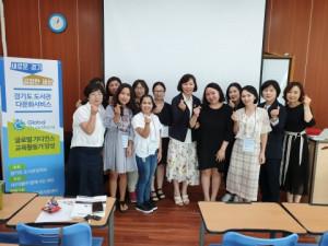경기도청은 2020년 다문화 독서문화 프로그램 지원을 통해 다양한 독서문화 프로그램을 맞춤형 진행하고 글로벌 가디언스(다문화 도서관 활동가)도 모집할 예정이다