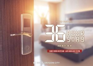 호텔 서울드래곤시티가 24시간에 반나절 더한 역대급 호콕 36 아워 스테이 패키지를 출시했다