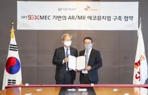 왼쪽부터 이준식 독립기념관장과 SK텔레콤 유영상 사업부장이 5G MEC 기반의 AR/MR 에코뮤지엄 구축 위한 협약을 체결하고 기념촬영을 하고 있다