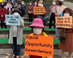 KARP대한은퇴자협회가 연령·규모·지역에 따른 최저임금 차등화를 촉구한다