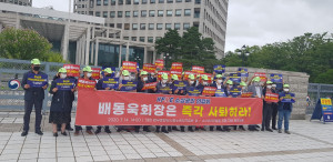 기자 회견문 발표하는 소상공인연합회 광역지회 지부 회장단