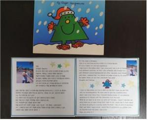 영문 동화책 소개 번역 활동