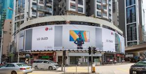 LG전자가 홍콩 최대 번화가 코즈웨이베이에 선보인 LG 올레드 TV 대형 옥외광고