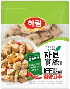 하림이 자연실록 동물복지 IFF 큐브 닭가슴살 청양고추를 출시했다