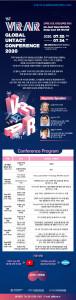 과학기술정보통신부, 정보통신산업진흥원, 한국가상증강현실산업협회가 공동 개최하는 '제1회 VR·AR 글로벌 비대면 컨퍼런스 2020'이 비대면 웨비나로 진행된다