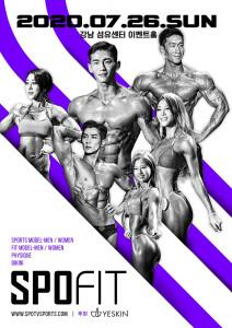YESKIN SPOFIT GRANDPRIX 홍보 포스터