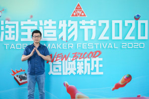 Chris Tung, Chief Marketing Officer of Alibaba Group, said that, Taobao has upgraded the popular TMF awards into a rating system that will provide year-long brand exposure and marketing resources to China's most talented and entrepreneurial young minds