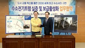 왼쪽부터 송철호 울산시장과 이용배 현대로템 대표이사가 수소 전기 트램 실증사업응 위한 양해각서를 채결하고 기념촬영을 하고 있다