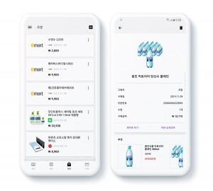 텐큐브의 유통 구매 데이터 연동과 상품 추천 기능