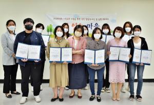 호매실장애인종합복지관 관장과 직원, 시민옹호인 11명이 위촉장과 교육 수료증을 들고 있다