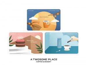 투썸플레이스 추석 기프트카드 3종