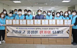 서울시립북부장애인종합복지관-벽산엔지니어링 직원들이 명절 음식 배달 전 단체 기념 촬영을 하고 있다