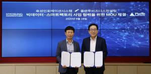 왼쪽부터 박경호 플랜투비즈니스컨설팅 대표이사와 효성인포메이션시스템 양정규 대표이사가 업무 협약을 체결하고 기념촬영을 하고 있다