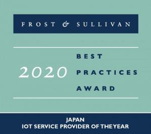 올해의 일본 최우수 IoT 서비스 공급사