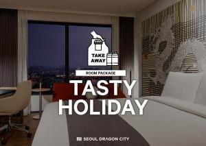 호텔 서울드래곤시티가 객실에서 안전하게 즐기는 테이스티 홀리데이를 진행한다
