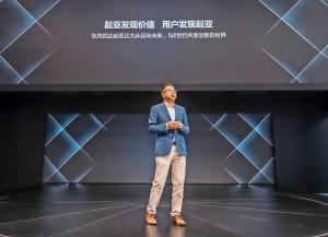 리펑 둥펑위에다 기아 총경리가 기아차의 중국 내 중장기 전략과 비전을 발표하고 있다