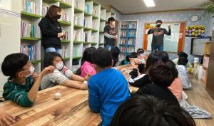 국립중앙청소년수련원은 충청북도와 대전시 등 인근 지역아동센터 대상 청소년들에게 찾아가는 활동프로그램을 운영한다