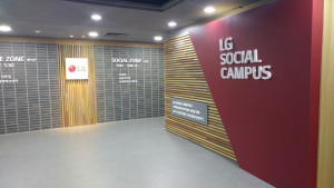 LG소셜캠퍼스가 공간 입주기업을 모집한다