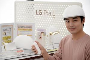 LG전자가 탈모 치료용 의료기기 LG 프라엘 메디헤어 예약 판매를 실시한다