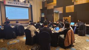 인천창조경제혁신센터가 '2020년 예비창업패키지 비대면 분야' 발대식 및 역량강화교육을 개최했다